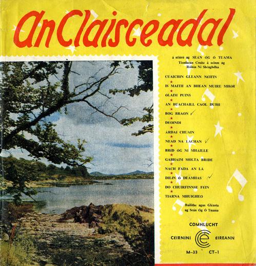 An claisceadal, 1958 / designer unidentified