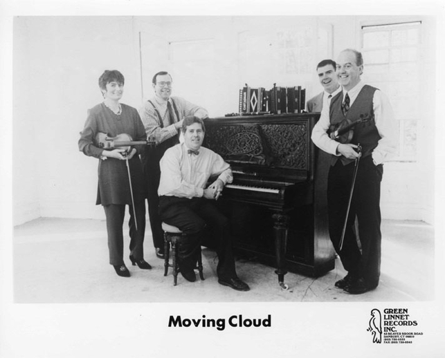 Moving Cloud, group, 1995 / unidentified photographer