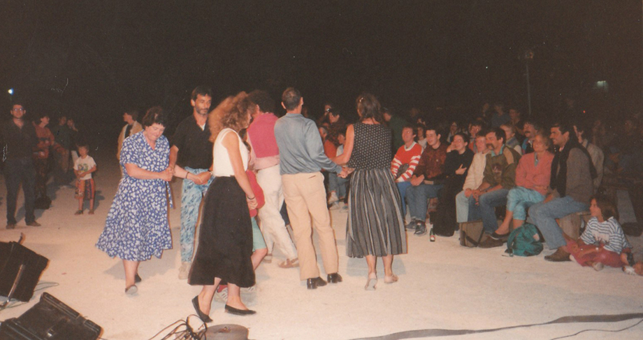 Unidentified dancers, Tocane, 1991 / [unidentified photographer]