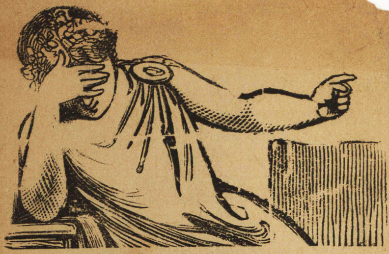 Lament on the death of C. S. Parnell, woodcut / by Jim McCarthy