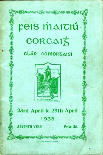 Feis Mhaitiú Corcaigh, 1933, cover