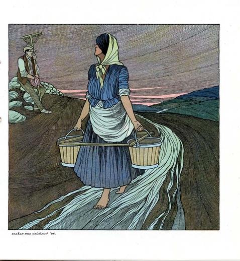 Mary of Carrick / Seaghan Mac Cathmhaoil