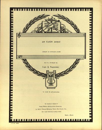 An cailín aerach, cover