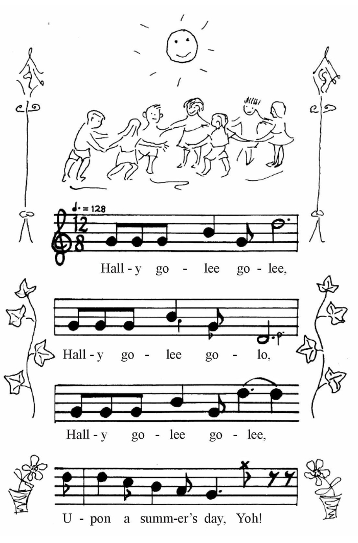 Db Item 045 Musictr